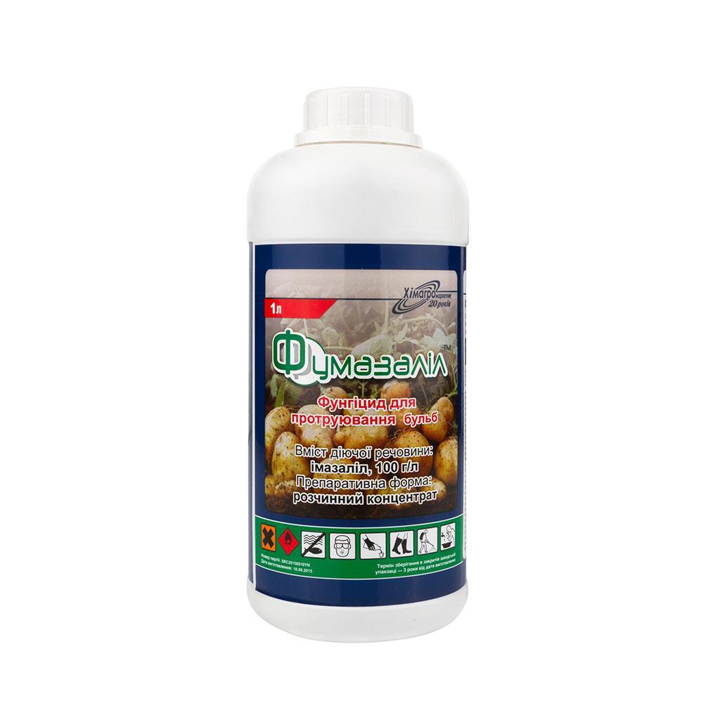 Протруйник Фумазаліл (імазаліл) фунгіцидний на картоплю, тара 1л,Хімагромаркетинг