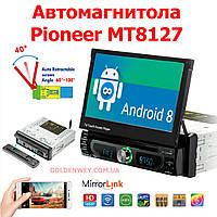 Автомагнитола выдвижная Pioneer MT8127 Android 8.0, GPS WiFi, Bluetooth, DVD с выездным экраном