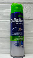 Гель для бритья Gillette Series Sensitiv 200 ml (Франция)