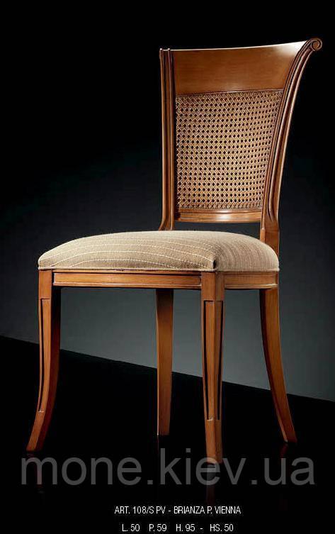 """Итальянский стул с подлокотниками """"Brianza"""""""