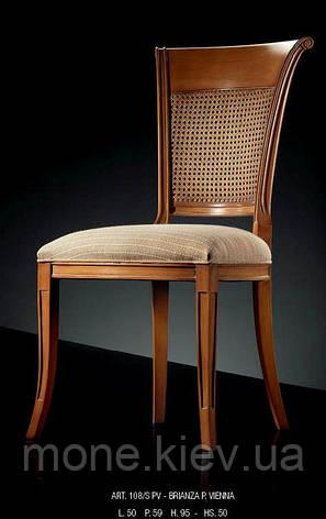 """Итальянский стул с подлокотниками """"Brianza"""", фото 2"""