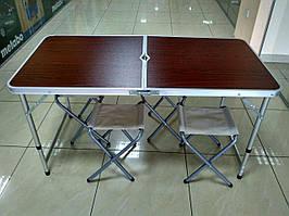 Стол складной чемодан для пикника + 4 стула коричневый