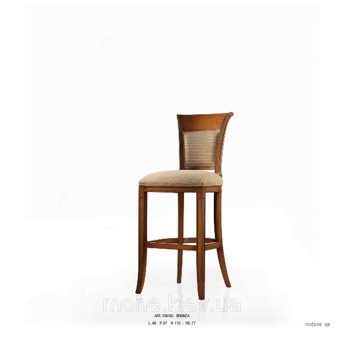"""Барный стул """"Brianza"""""""