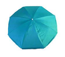Зонт пляжный, садовый, брезентовый наклонный 210 см, голубой
