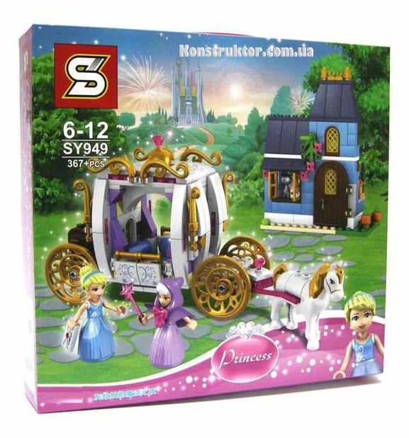 """Конструктор SY 949 """"Сказочный вечер Золушки"""" Disney, 367 деталей. Аналог LEGO Disney Princess 41146"""