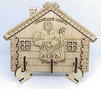"""Ключница деревянная """"Сімейний оберіг"""""""