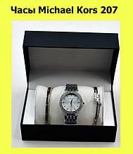 Часы Michael Kors 207