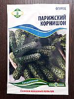 Семена огурцов Парижский корнишон 3 гр