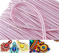 (38-40 метров) Сутажный шнур, сутаж  (ширина 3мм) Цена указана за упаковку Цвет - Светло-розовый