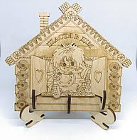 """Ключница деревянная """"Щастя в дім"""""""