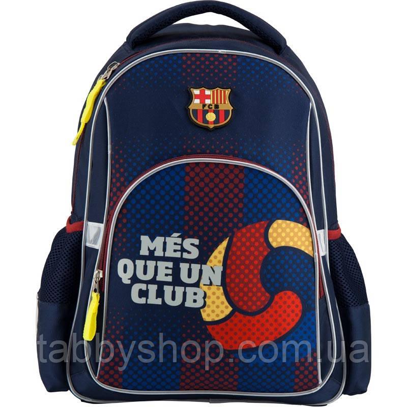 Рюкзак школьный ортопедический KITE FC Barcelona 513