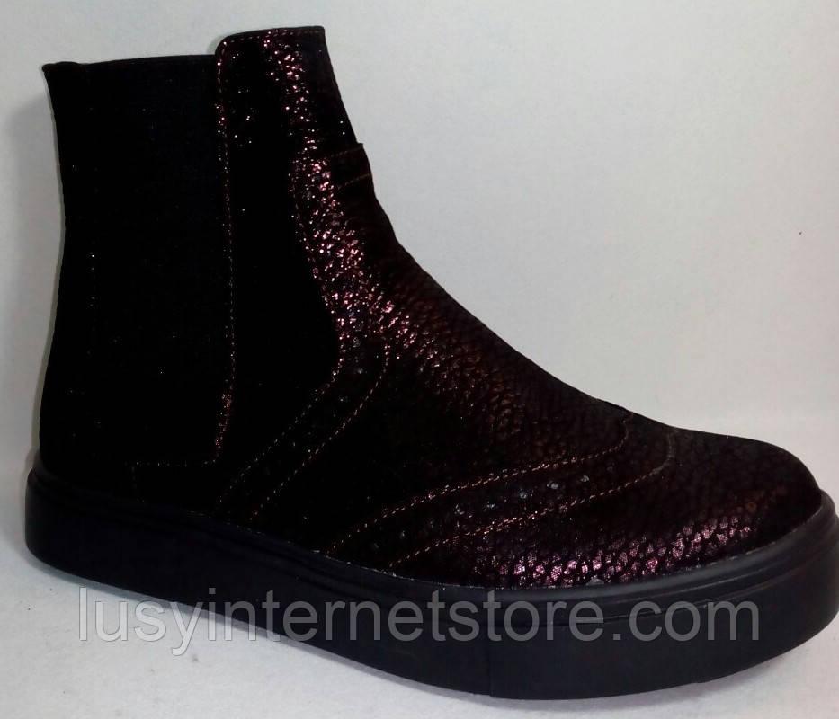 Ботинки демисезонные для девочки от производителя модель ОД17-1
