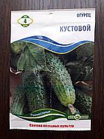 Семена огурцов Кустовой 4 гр