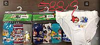 Трусики для мальчиков оптом, Disney, 2-8 лет,  № 58819