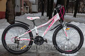 """Велосипед подростковый Avanti Jasmine 24"""" 2019"""