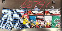 Трусики для мальчиков оптом, Disney, 2-8 лет,  № 68791