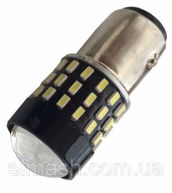 Лампа LED 12V 1157 54SMD 3014 драйвер линза 230/460Lm БЕЛЫЙ