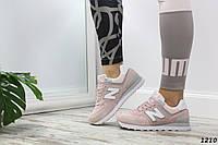Женские кроссовки New Balance 574 розовые натуральная замша (Реплика ААА+), фото 1