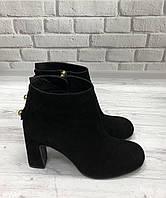Ботинки женские демисезонные замшевые на каблуке  Marcella, фото 1