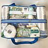 Набор из 3 прозрачных сумок в роддом Mommy Bag - S,L,XL - Синие, фото 6