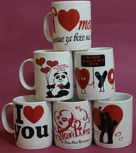 Чашка любовь в ассортименте