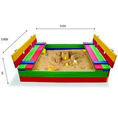 Детская песочница с лавочками и крышкой 100 х 100 см