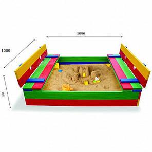 Дитяча пісочниця з лавочками і кришкою 100 х 100 см, фото 2