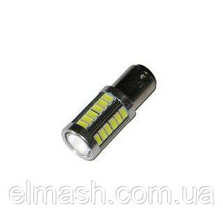 Лампа LED 12V 1157 33SMD 5630 200/480Lm БЕЛЫЙ