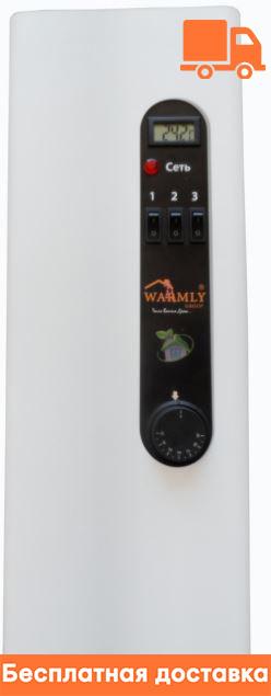 Котел Электрический Warmly WCS 4.5 кВт Бесплатная доставка!