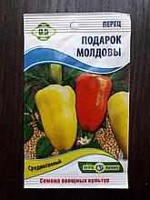 Семена перца Подарок Молдовы 0.5 гр