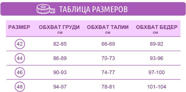 a9a5480242138c2 Тип ткани, Креп-дайвинг. Фасон рукава, Три четверти. Длина рукава: 34-37  см. Страна производитель, Украина