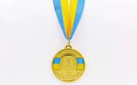 Медаль спортивна зі стрічкою UKRAINE d-5см C-6865 (метал, d-5см, 20g, 1-золото)