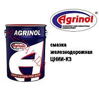 Агринол смазка железнодорожная ЦНИИ-КЗ (18 кг), фото 1
