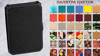 Чохол для електронної книги PocketBook 631 Touch HD 2