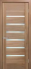 Двери Омис Лагуна. Полотно+коробка+2 к-та наличников+добор 100 мм, ПВХ, стекло сатин, фото 3