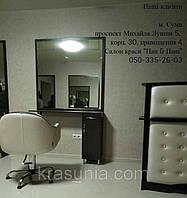 Парикмахерское кресло ERICA, Ресепшн Astra