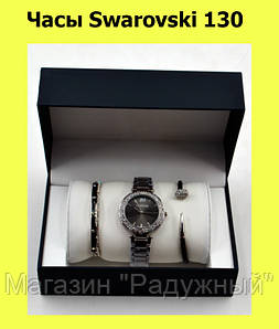 Часы Swarovski 130