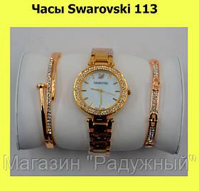 Часы Swarovski 113