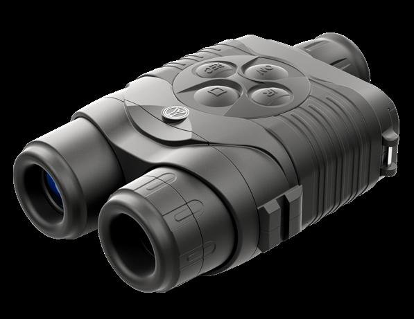 Прибор ночного видения цифровой Yukon Signal N340 RT
