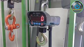 ВК ЗЕВС III — Весы крановые 3000 кг