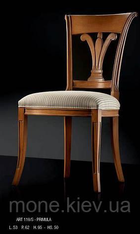 "Итальянский стул  ""Primula"", фото 2"
