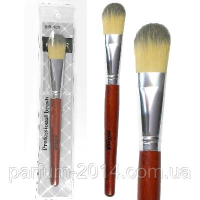 Кисть для макияжа МВ-109, фото 2