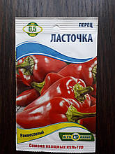 Семена перца Ласточка 0.5 гр