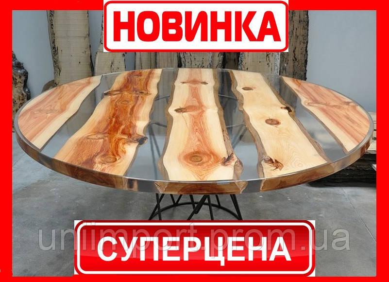 Эпоксидная прозрачная смола или 3D смола в Украине