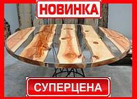 Эпоксидная прозрачная смола или 3D смола в Украине, фото 1