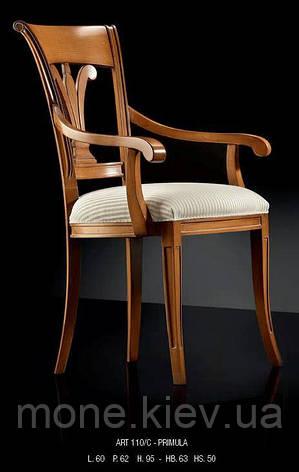 """Итальянский стул с подлокотниками  """"Primula"""", фото 2"""