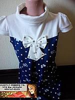 Детское платье на праздник и в школу, деловое нарядное