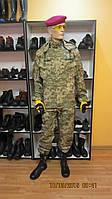 Костюм армейский Украина пиксель