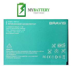 Оригинальный аккумулятор АКБ (Батарея) для Bravis Omega 2000 mAh 3.7V