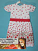 Детское платье Польша нежное летнее на праздник  98,104, 110, 116  - Фото